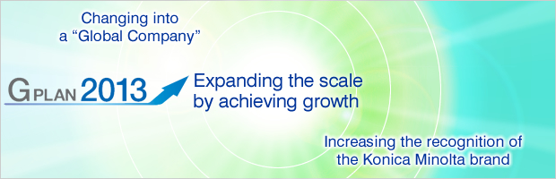 G Plan 2013