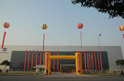 A holding company and a production site for MFPs and printers are established in China