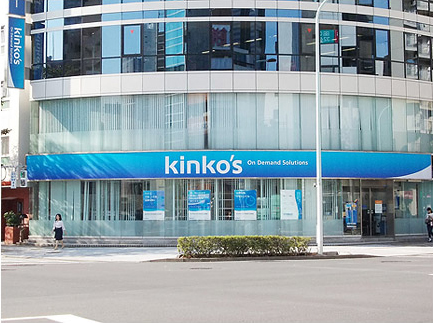 Konica Minolta acquires FedEx Kinko's Japan, the largest print shop in Japan