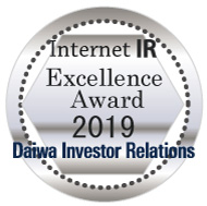 Internet IR Grand Prize 2017 Daiwa Investor Relations