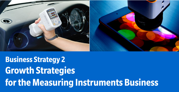 Business Strategy 2: Growth Strategies for the Measuring Instruments Business