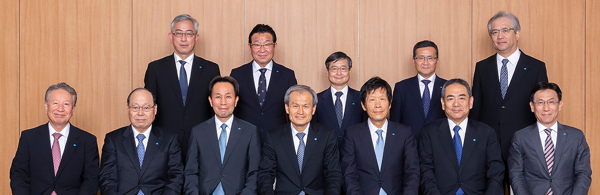 Photo of chairman of the board and directors