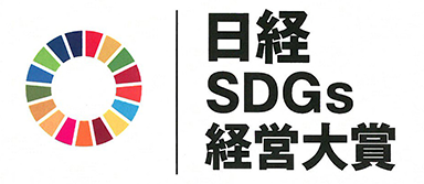 Konica Minolta Receives the Grand Prix Award at the Nikkei SDGs Management Grand Prix